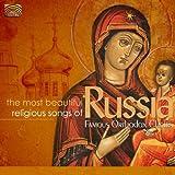 美しいロシアの宗教歌 (The Most Beautiful Religious Songs of Russia)