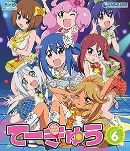 てーきゅう6期 [Blu-ray]