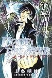 C0DE:BREAKER(22) (講談社コミックス)