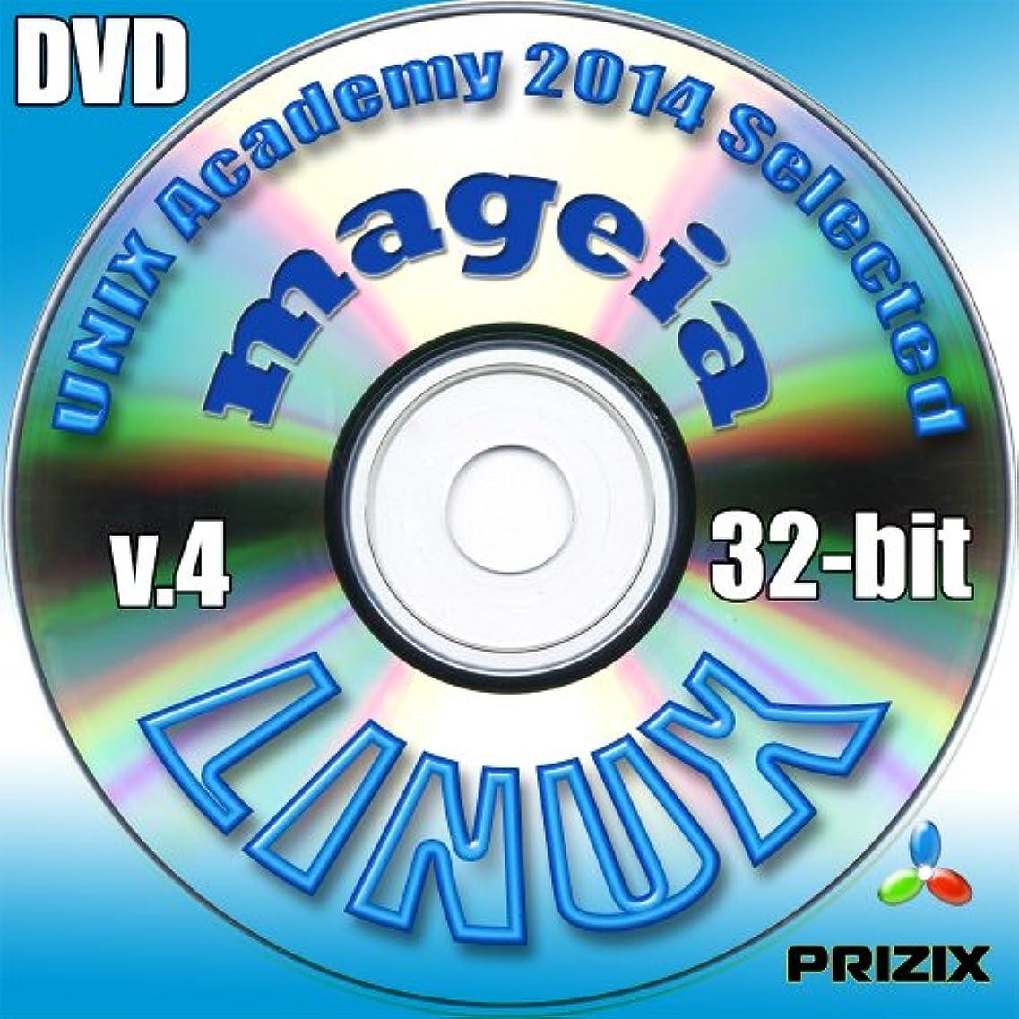 雪だるまを作る黒格差Mageiaの4のLinuxのDVDの32ビットフルインストールには、無料のUNIXアカデミー評価試験、