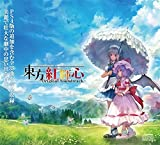 (PS4追加版)東方紅輝心~Original Soundtrack~[東方Project]/