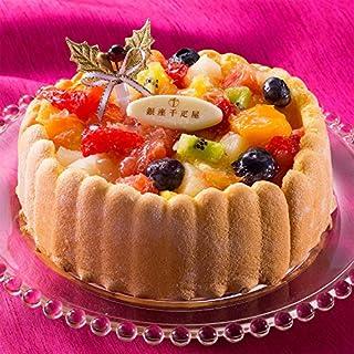 通販で買える銀座千疋屋のクリスマスケーキ