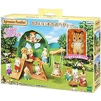 シルバニアファミリー S-63 かわいい木のおへやセット(1セット) ベビー&キッズ おもちゃ・育児サポート キッズ おもちゃ [並行輸入品] k1-4905040284402-ah