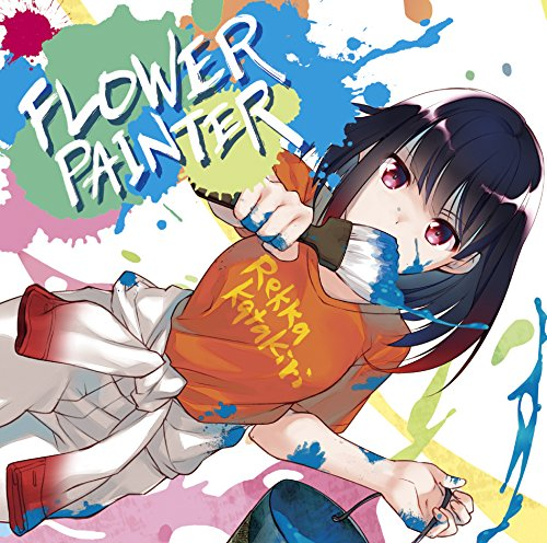 FLOWER PAINTER