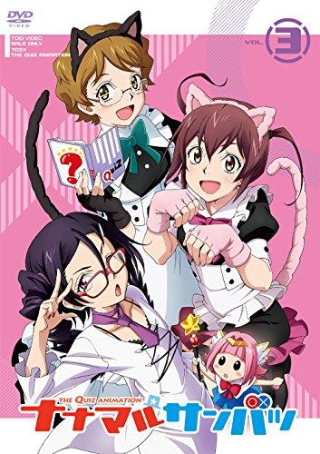 ナナマル サンバツ VOL.3  DVD