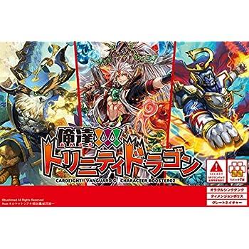 カードファイト!! ヴァンガードG キャラクターブースター第2弾 VG-G-CHB02 俺達!!!トリニティドラゴン BOX