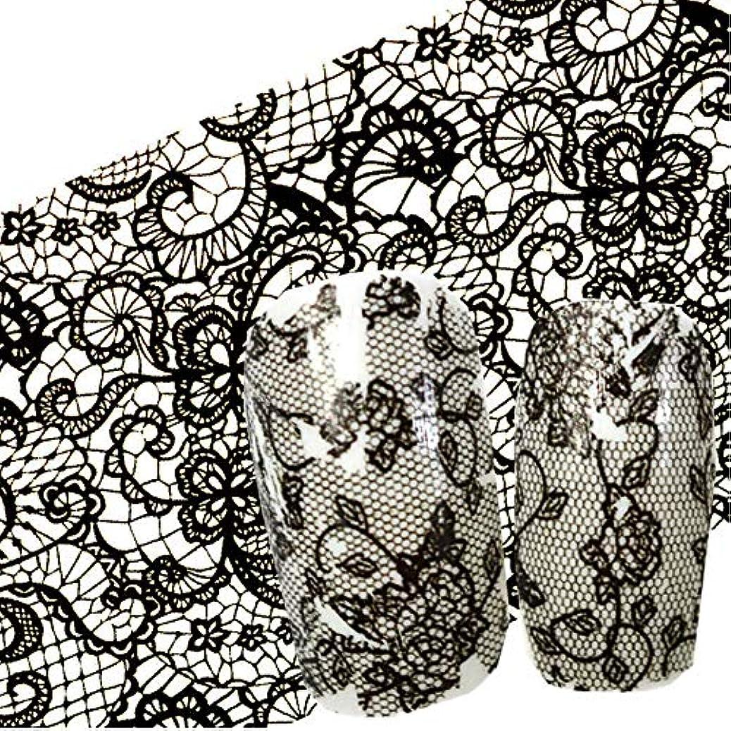 布どこか不安SUKTI&XIAO ネイルステッカー 100X4 Cmネイルアート黒花レースマニキュアネイルアートネイルペーストグルーフィルムフラッシュ美容デザイン