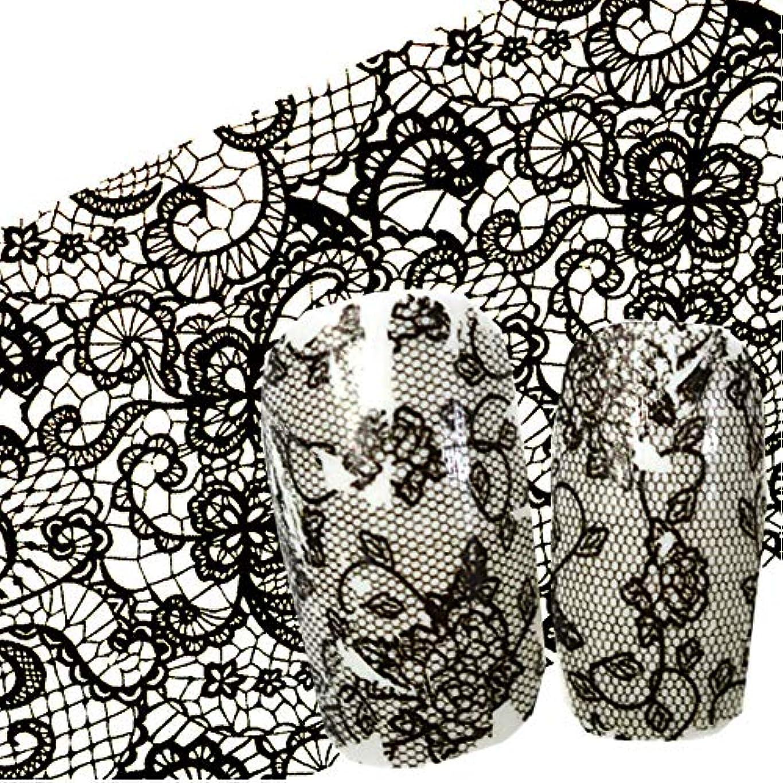 膨らませる断言する白雪姫SUKTI&XIAO ネイルステッカー 100X4 Cmネイルアート黒花レースマニキュアネイルアートネイルペーストグルーフィルムフラッシュ美容デザイン