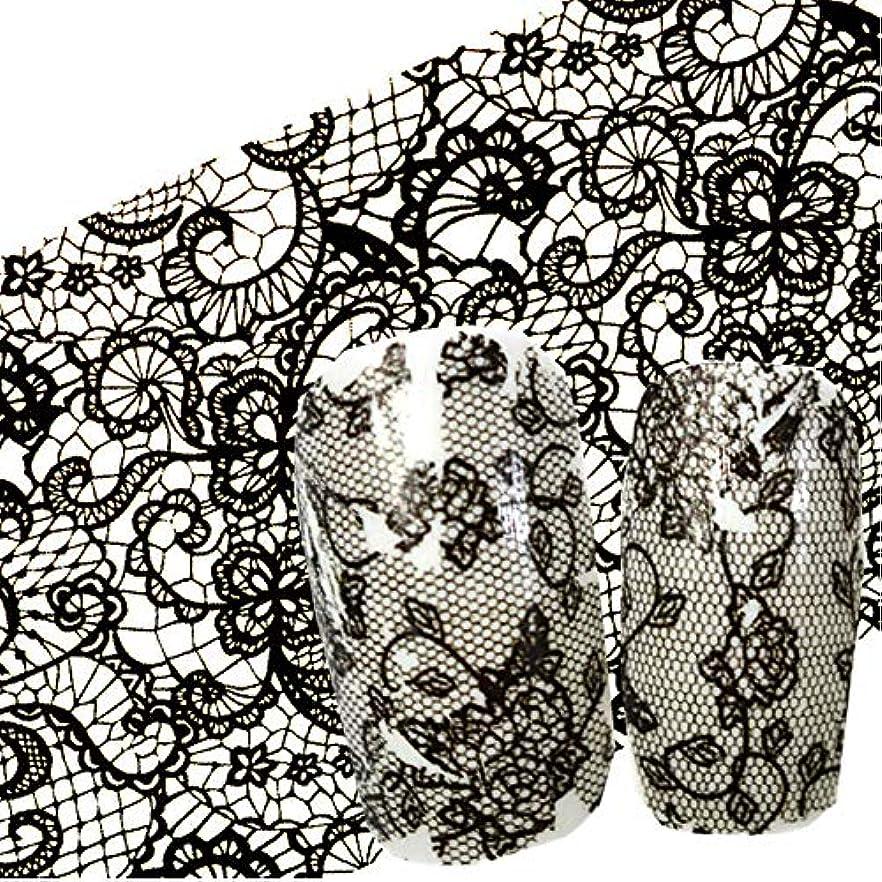デコレーション震える空中SUKTI&XIAO ネイルステッカー 100X4 Cmネイルアート黒花レースマニキュアネイルアートネイルペーストグルーフィルムフラッシュ美容デザイン