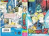 ドラゴンボールZ~超戦士撃破!!勝つのはオレだ~【劇場版】 [VHS]