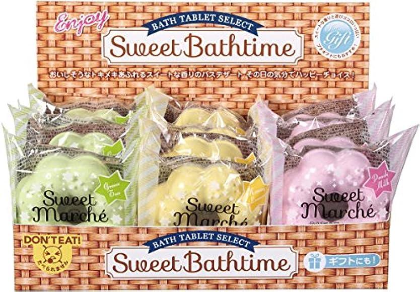 まっすぐ早くメロドラマティック紀陽除虫菊 入浴剤 スウィートマルシェ 12個セット(3種類×4個)