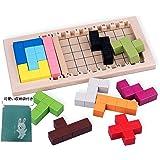 知育玩具 パズルゲーム 木製のおもちゃテトリ 積み木 型はめ テトリス おもちゃ 教育 形合わせ (可愛い収納袋一枚付き…