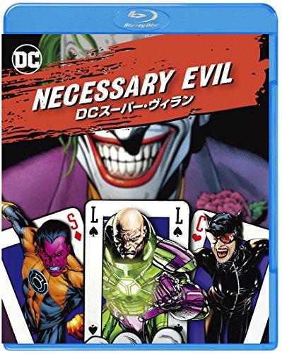 Necessary Evil / DCスーパー・ヴィラン [DVD]