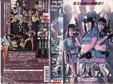ミニスカ特捜隊L.E.G.S. [VHS]