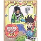 ダイの大冒険 冒険の勇者コレクション02 ポップ