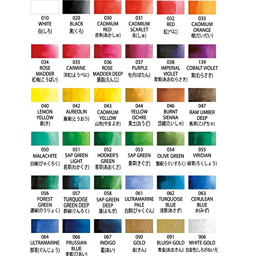 呉竹 絵具 顔彩 絵てがみ 絵具 顔彩耽美 MC20/36V 36色セット