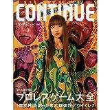 コンティニュー (Vol.11)