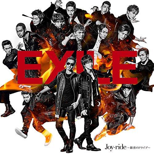 EXILEのシングル「Ti Amo」の歌詞が知りたい!アルバムのオリコンは?の画像