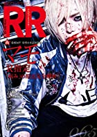 ROCK AND READ 065(在庫あり。)