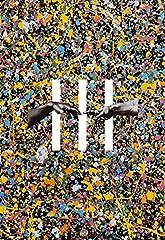 雨のパレード「EXIT」のジャケット画像