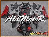 Addmotor ホンダ 外装キット CBR 600RR CBR600RR F5 2007 2008 用 フルカウル オートバイク用 カウル CBR外装セット (色-14)