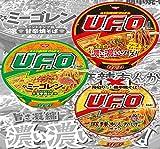 [3品種] 日清 焼そば U.F.O. セット [通常サイズ128g×4個/ミーゴレン110g×4個/麻辣あんかけ風113g×4個] (計12食)