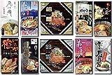 北海道 ラーメン 名店 8店舗 お土産ラーメン セット 醤油 ・ 味噌 2食入 × 10箱
