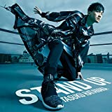 STAND UP(初回限定盤)(DVD付)