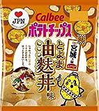 カルビー ポテトチップス 油麩丼味(宮城県) 55g×12袋