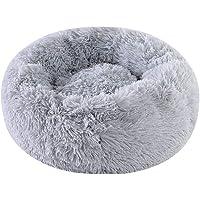 犬 ベッド 夏 猫 ベッド ひんやり 「2021取り外し可能カバー」 丸型 Dociote ペットベッド 夏用 洗える…
