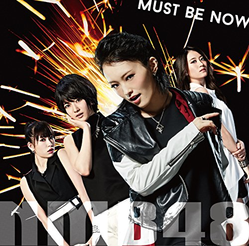 Must be now (限定盤Type-A) - NMB48