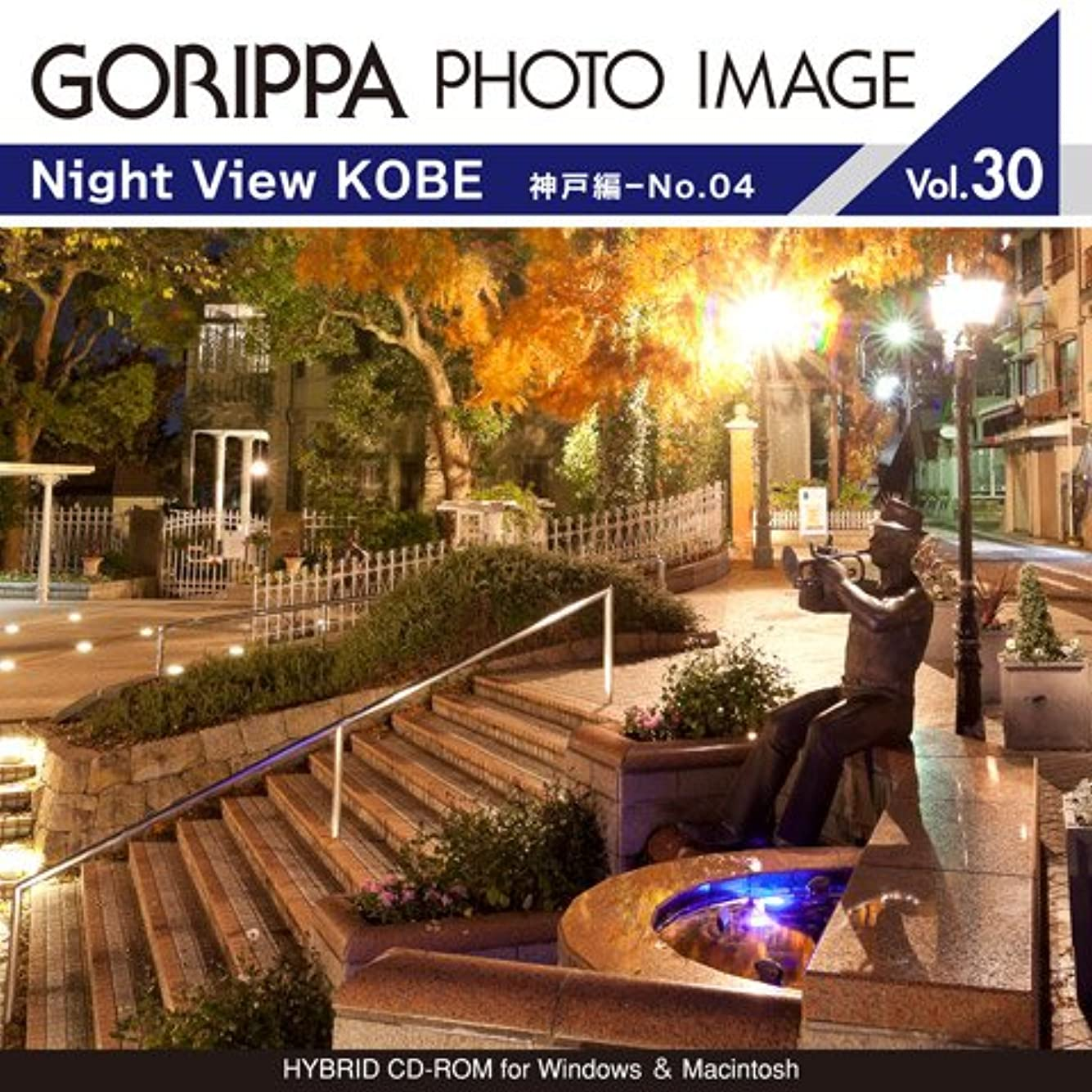 GORIPPA PHOTO IMAGE vol.30?Night View KOBE 神戸編-No.04?