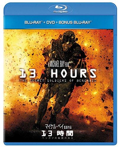 13時間 ベンガジの秘密の兵士 ブルーレイ+DVD+ボーナスブルーレイ(3枚組セット) [Blu-ray]の詳細を見る