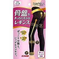 スリムウォーク 骨盤をきっちり支えるレギンス ブラック S-Mサイズ(SLIM WALK,Leggings pelvic…