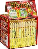 歴史漫画サバイバルシリーズ【全14巻】特典つき 別巻1冊セット