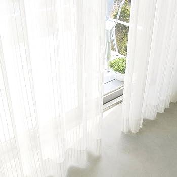 夜も透けにくいミラーレース UVカット ミラーカーテン 1組2枚入り 幅100cm×丈133cm KOM581-01