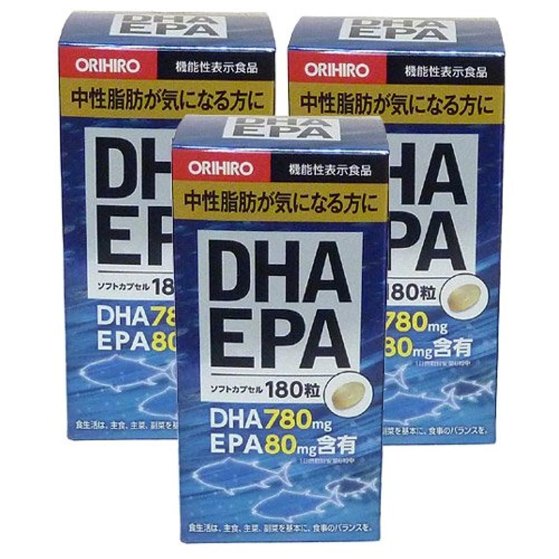 決して要求する減らすDHA?EPA180粒【3本セット】