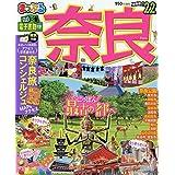 まっぷる 奈良'22 (マップルマガジン 関西 12)