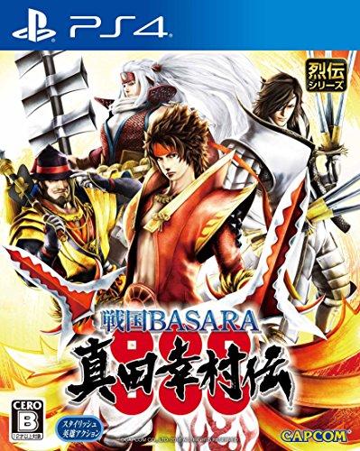 戦国BASARA 真田幸村伝 - PS4の詳細を見る