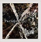 Paradox(在庫あり。)