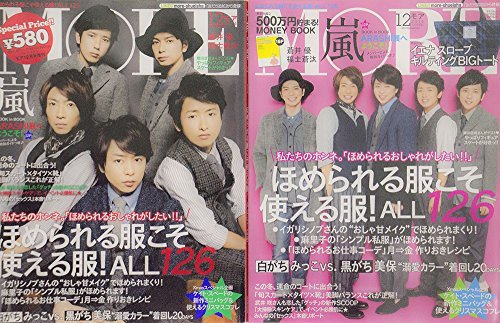 MORE (モア) 2014年 12月号 [雑誌]の詳細を見る