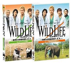 ワイルドライフ ~国境なき獣医師団R.E.D.~ Vol.1&Vol.2 ツインパック [DVD]