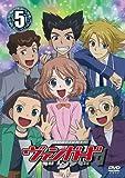 カードファイト!! ヴァンガード【5】[DVD]