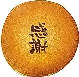 【福どら】 こだわりの小豆を 使ったどら焼 3個入り (つぶあん, 焼印/感謝)