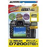 HAKUBA 液晶保護フィルム MarkⅡNikon D7200用  DGF2-ND7200