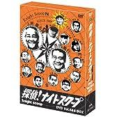 探偵!ナイトスクープ Vol.5&6 BOX [DVD]