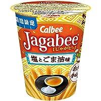 カルビー Jagabee 塩とごま油味 38g×12個