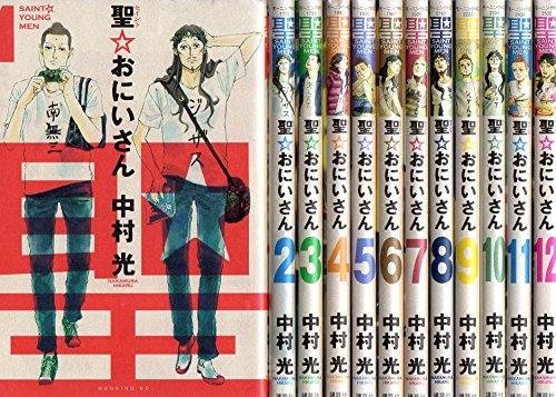 聖☆おにいさん コミック 1-12巻セット (モーニング KC)の詳細を見る
