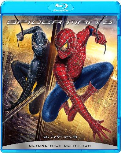 スパイダーマンTM3 [Blu-ray]の詳細を見る