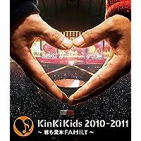 KinKi Kids 2010-2011 ~君も堂本FAMILY~ 【Blu-ray】